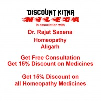 Dr Rajat Saxena Homeopathy Doctor | 32 Years Of Practice | Homeopathy Clinic Aligarh