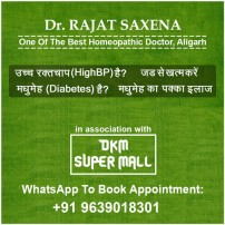 Dr Rajat Saxena Homeopathy Doctor,Homeopathy Clinic Aligarh