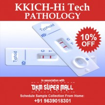 25% OFF | Typhidot Test Aligarh | Typhi Dot Test | Typhoid Fever