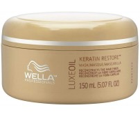 Wella Professionals SP Luxe Oil Keratin Restore Mask (150 ML)