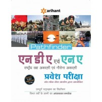 Pathfinder NDA Evam NA Pravesh Pariksha Rastriya Raksha Academy Evam Nausena Academy Conducted by UPSC 6th Edition  (Hindi, Paperback, Arihant Experts)