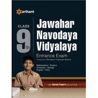 Jawahar Navodaya Vidyalaya Entrance Exam for Class IX